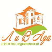 """Агентство недвижимости """"Л и В Ада"""""""